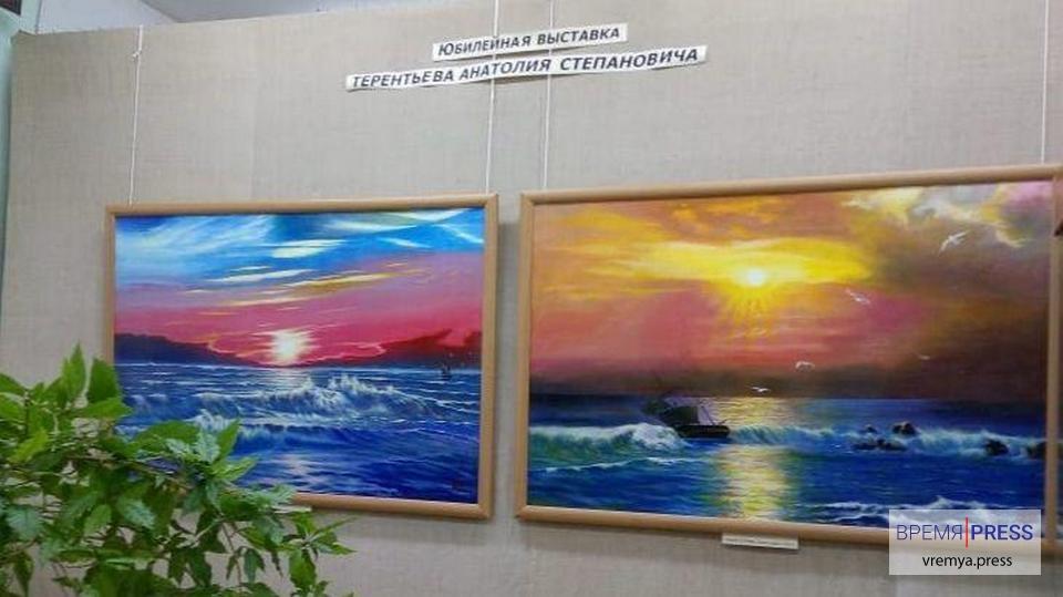 Выставка работ Анатолия Терентьева проходит в музее истории на Мартюше