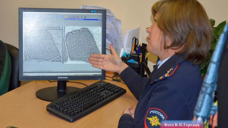 Полиция Свердловской области разыскивает лжекредиторов, обманувших уральцев