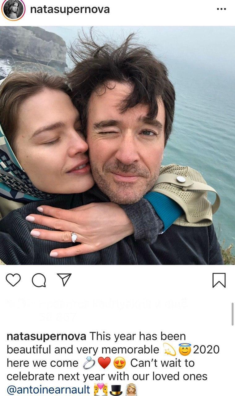 Наталья Водянова и Антуан Арно объявили о помолвке спустя девять лет отношений
