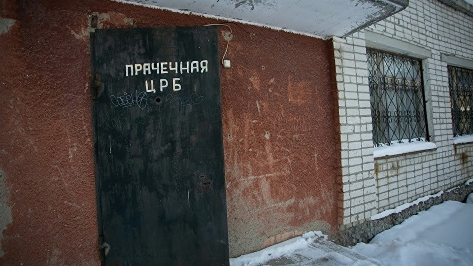 """""""Альянс врачей"""" не помог: прачечную больницы в Богдановиче закрыли, а персонал сократили"""