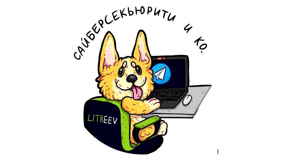 В Екатеринбурге задержан автора телеграм-канала, который выкладывал в общий доступ данные силовиков