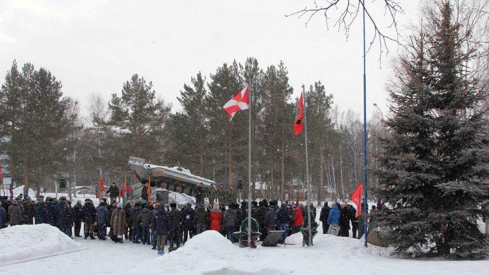 В Каменске-Уральском пройдет митинг к Дню памяти выполнявших служебный долг за пределами страны