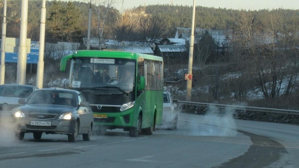 автобус пятого маршрута