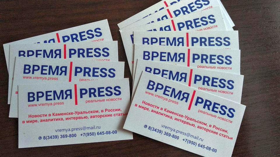 """ИА Время Пресс участвует в Народной премии """"Каменск выбирает"""""""