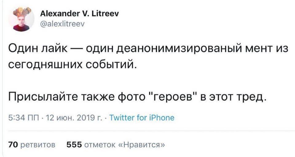 В Екатеринбурге задержан автор телеграм-канала, который выкладывал в общий доступ данные силовиков