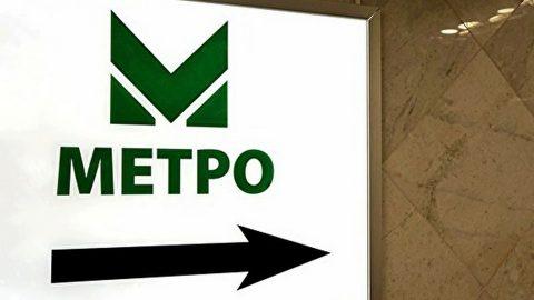 Дизайнеры Екатеринбурга предложили разукрасить станции метро