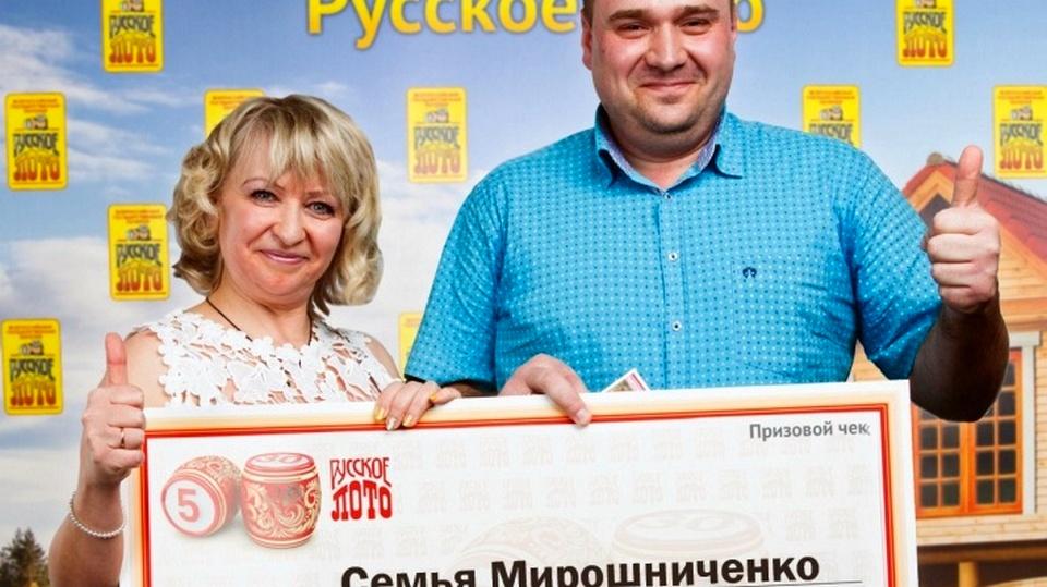 Организаторы лотереи уверяют, что выплатили 500 миллионов рублей семье из Екатеринбурга