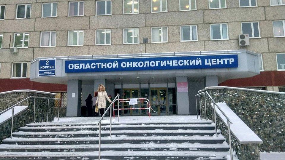 Минздрав подтвердил гибель пациента онкоцентра Екатеринбурга, который выпал из окна