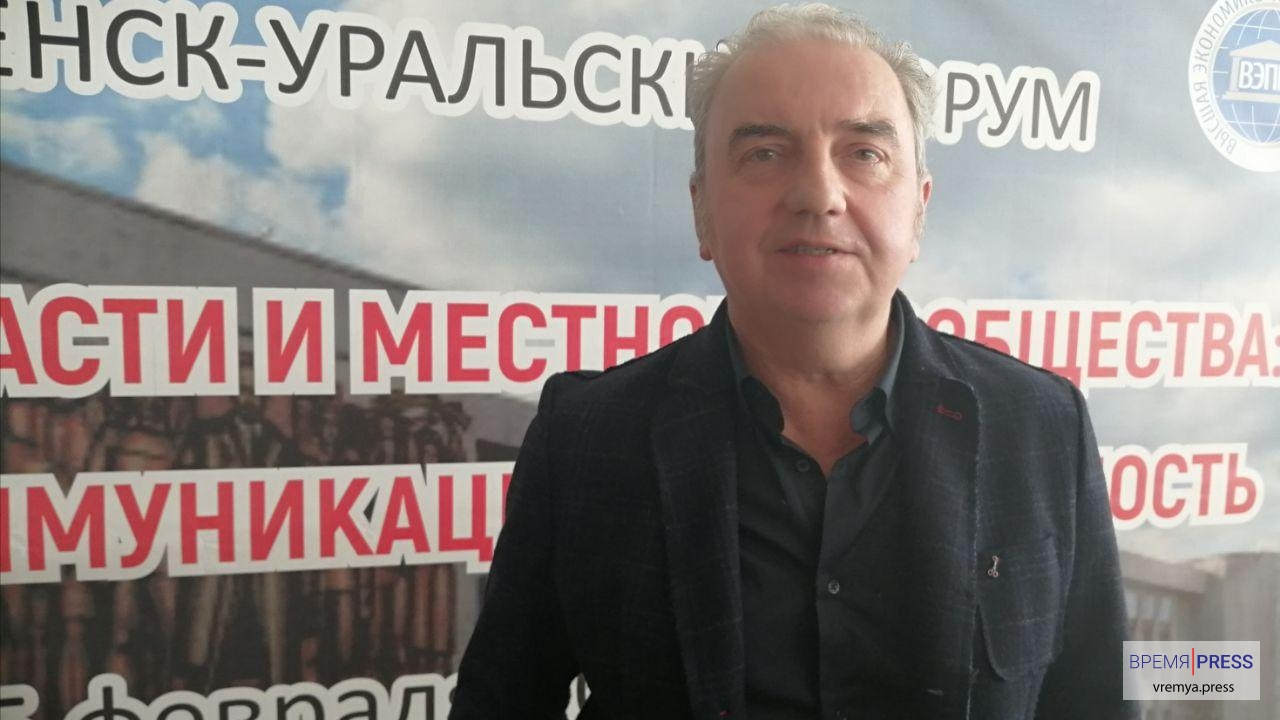 Владимир Шахрин на медиафоруме в Каменске