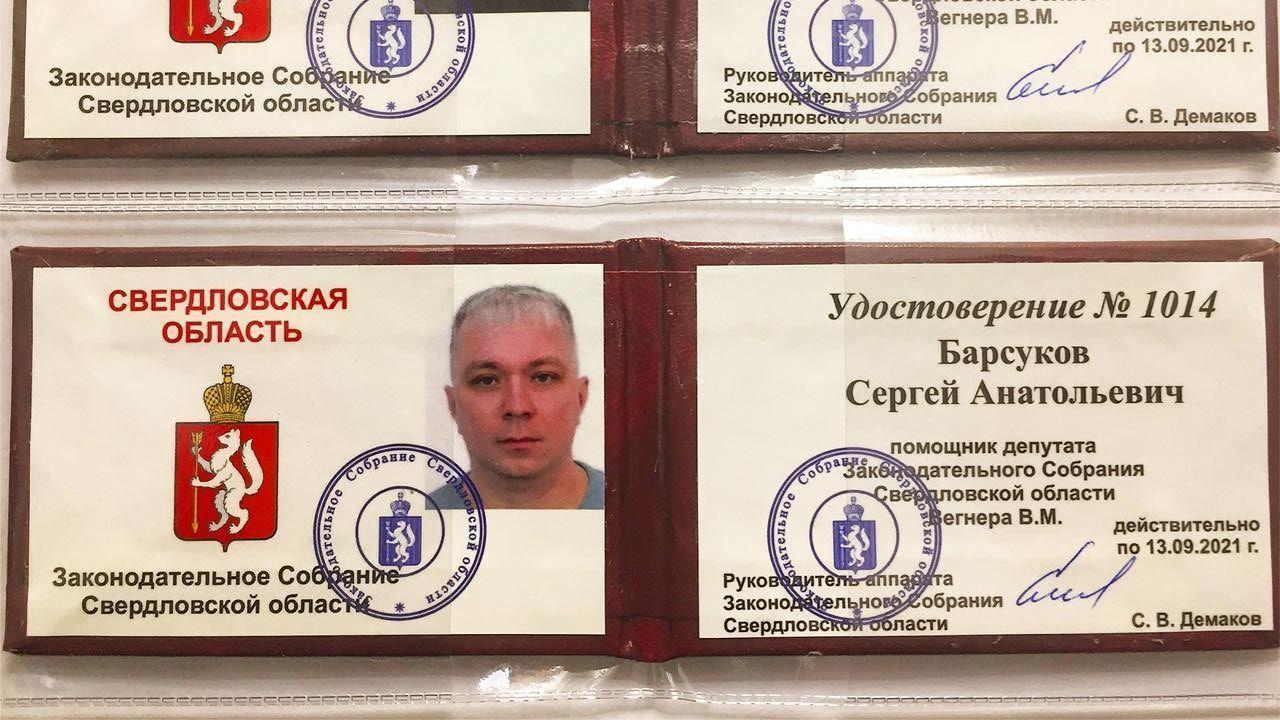Неразборчивые связи депутата Вегнера стали официальными
