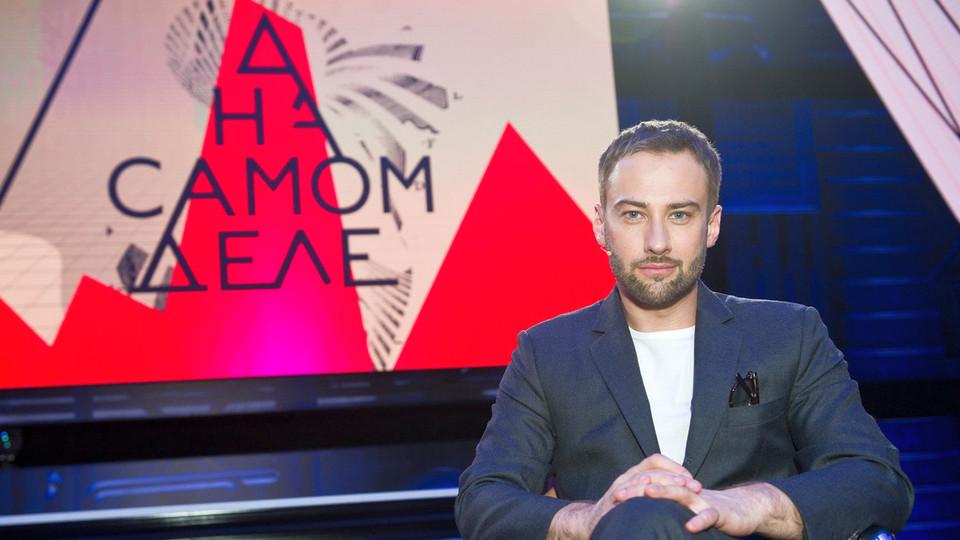Дмитрий Шепелев призвал поклонников не паниковать после его ухода с Первого канала