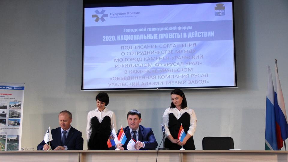 Названы объекты, которые РУСАЛ отреставрирует в Каменске-Уральском