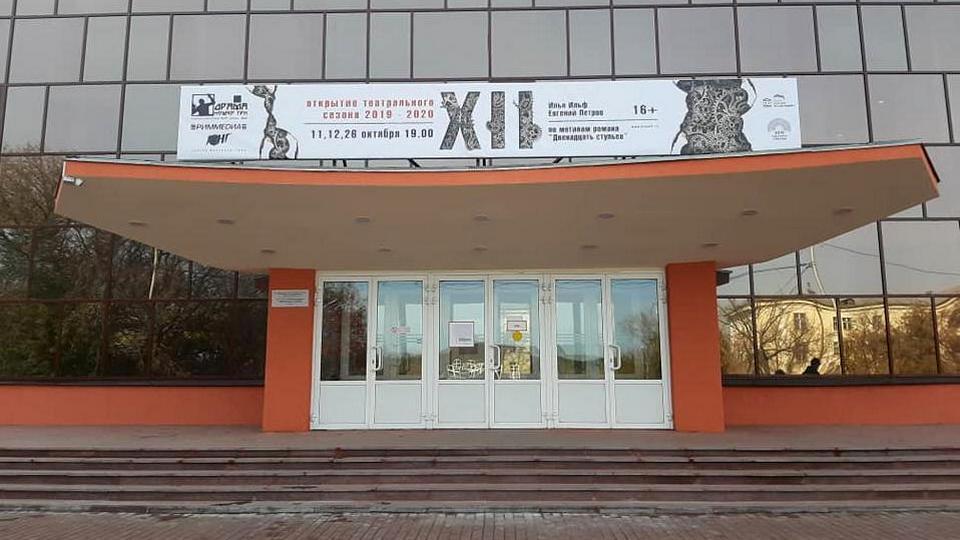Мэр Каменска-Уральского отметил УАЗ благодарственным письмом за благотворительность