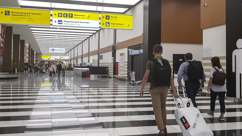 ФСБ назвала условия для выезда за рубеж своих бывших сотрудников