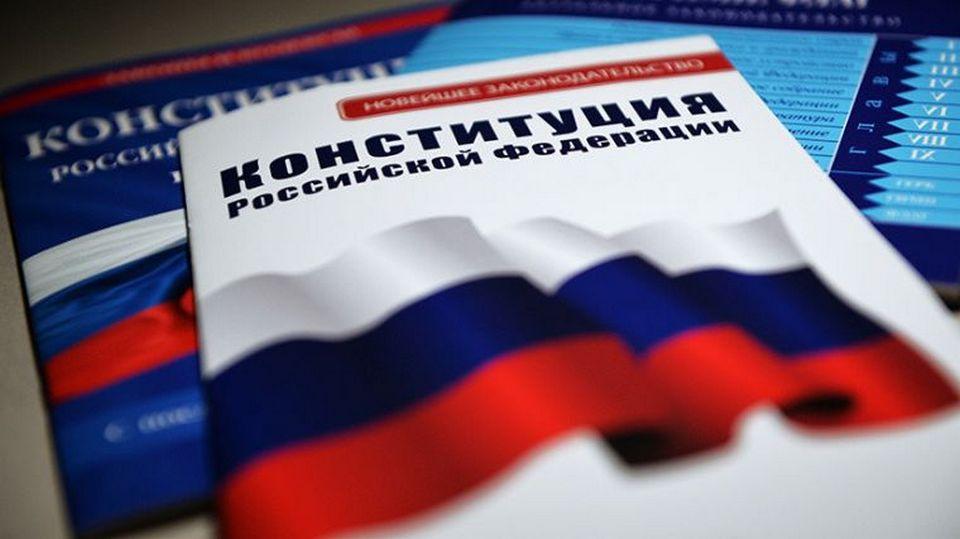 Голосование по поправкам к Конституции могут перенести на июнь