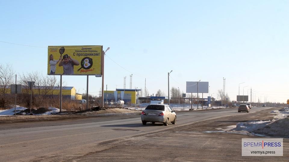 Каменск-Уральский — город романтиков