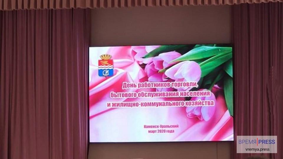 В администрации города поздравили работников сферы услуг и ЖКХ