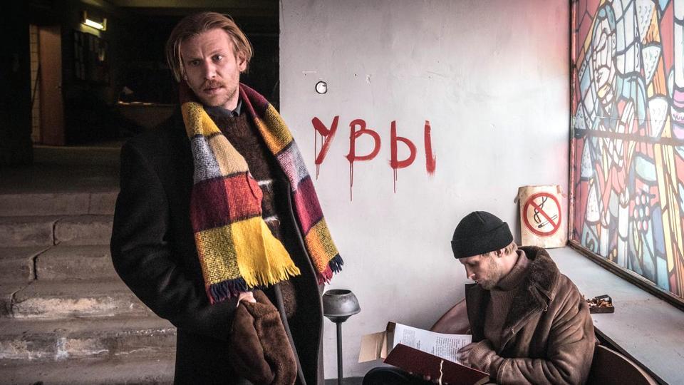 Петровы в коронавирусе: встреча с автором романа отменяется