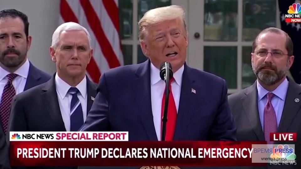 Трамп объявил режим ЧС в США