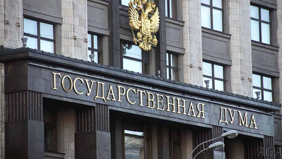 В России появятся пожизненные сенаторы