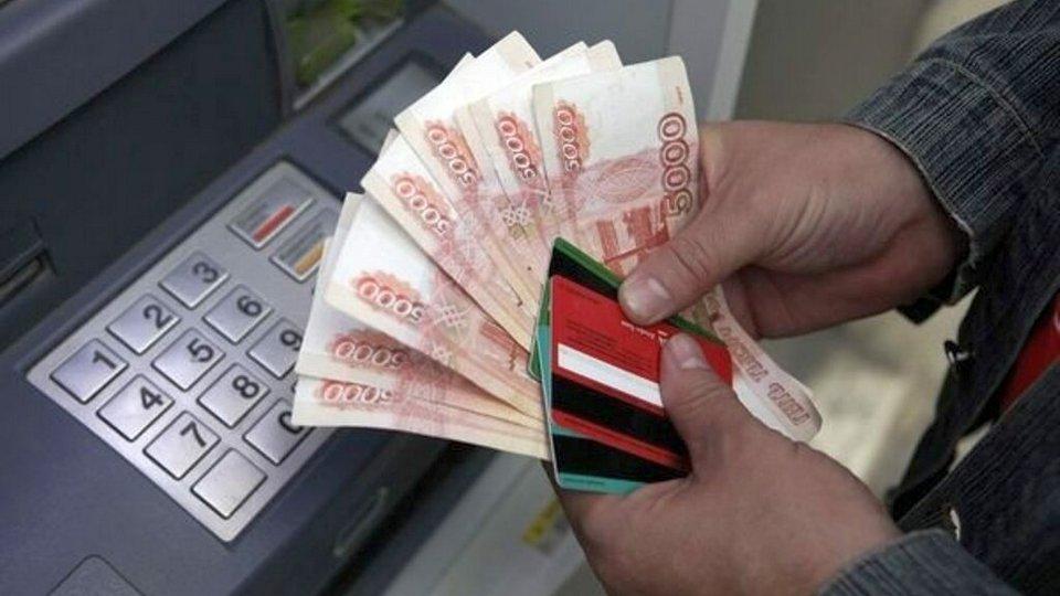 Банки ограничат выдачу наличных по требованию ЦБ РФ