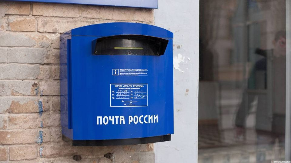 """""""Почта России"""" продлит сроки хранения посылок из-за пандемии коронавируса"""