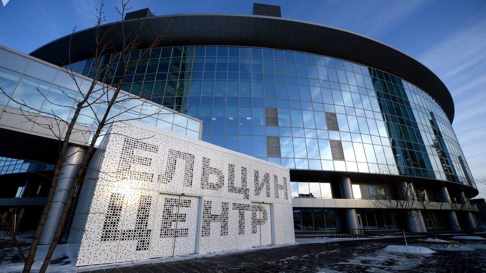 Хорошие новости из Ельцин Центра — он временно закрыт