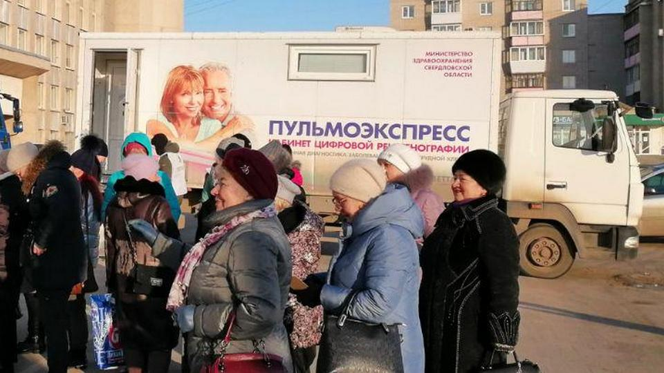 В Каменске-Уральском начал работу передвижной флюорографический комплекс