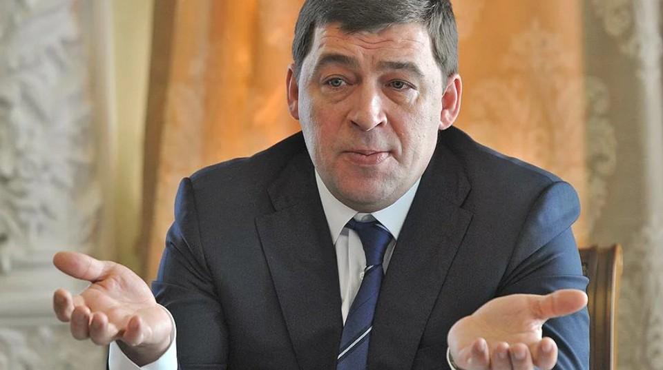 Жители уральского города просят губернатора не забирать мэра