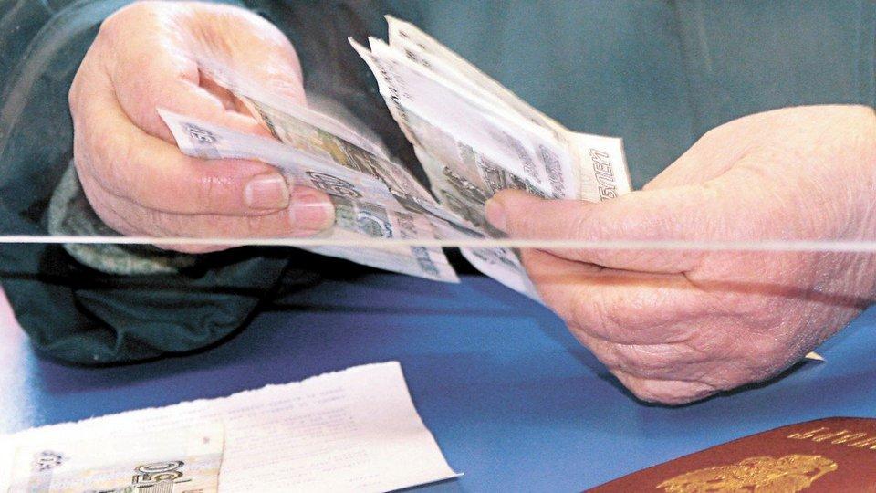 """ООО """"Содействие плюс"""": Сроки доставки пенсий в Каменске-Уральском будут соблюдены"""