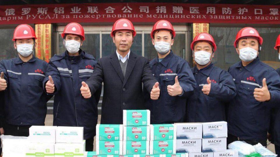 Китайцы поблагодарили РУСАЛ за пожертвование медицинских масок