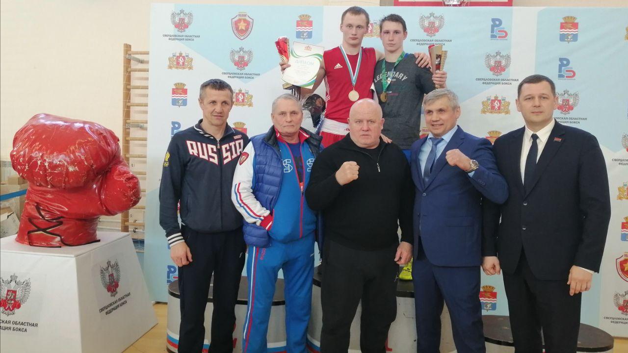 Первенство УрФО по боксу пройдет в Каменске-Уральском