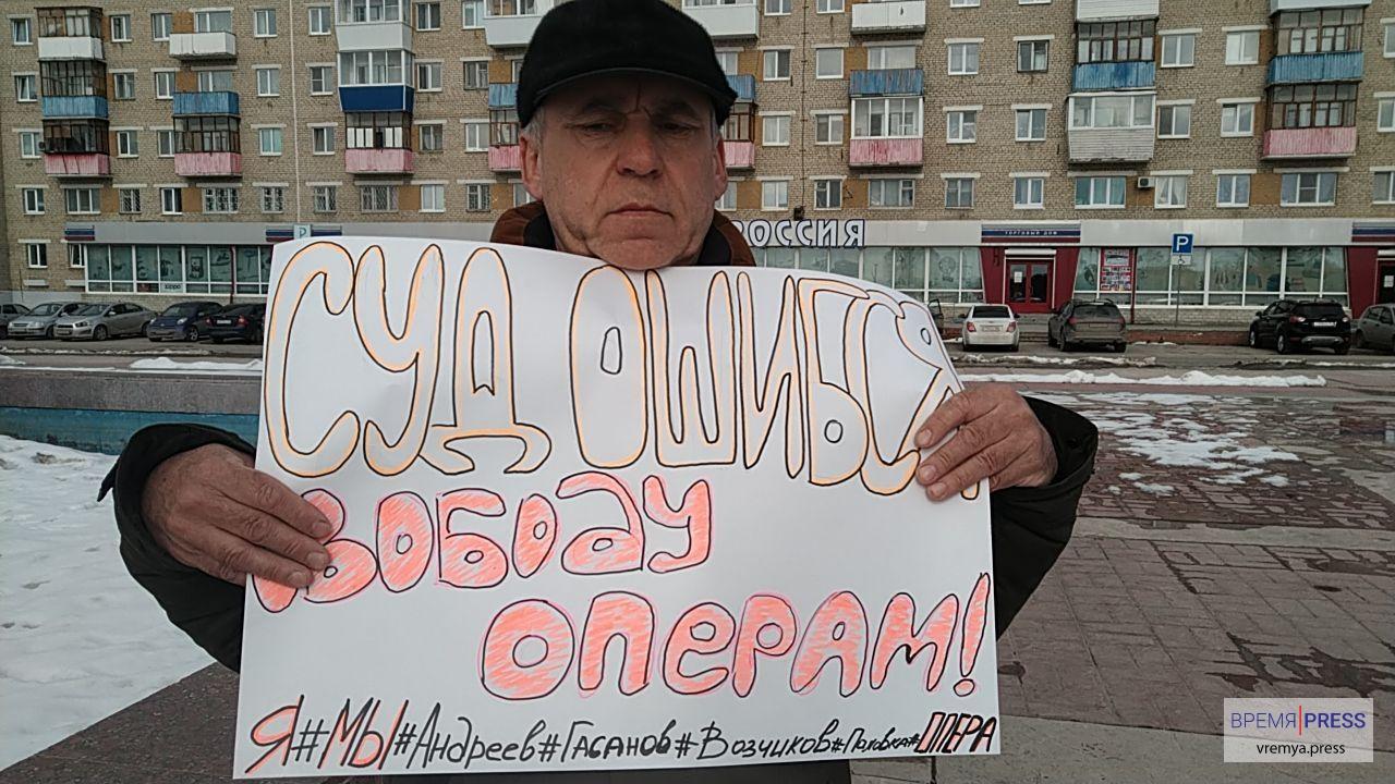 Я/МЫ #Гасанов, Возчиков, Андреев, Половка: общественность Каменска-Уральского вышла на защиту осужденных полицейских