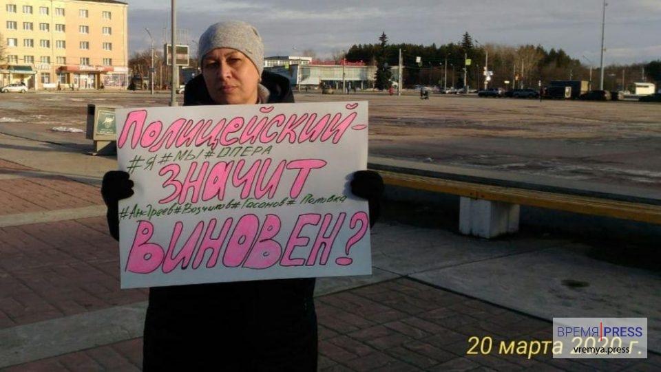Пикеты в поддержку каменских полицейских продлятся до конца марта