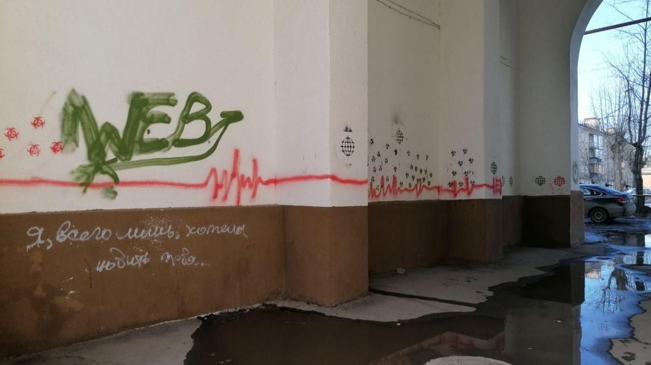 Вандалы облюбовали здание в центре Каменска