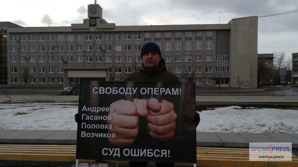 Петиция в поддержку каменских полицейских создана на сайте Change.org