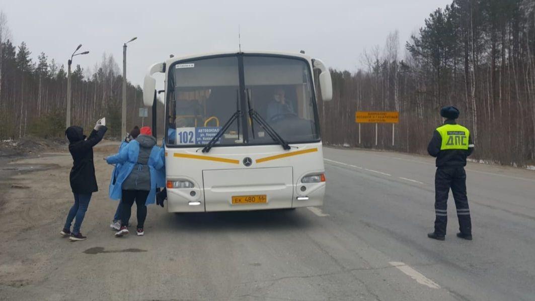 На въезде в Серов появился контрольно-пропускной пункт