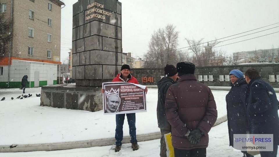 В Каменске-Уральском прошёл одиночный пикет против поправок в конституцию