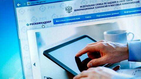 Роскомнадзор предупредил об ответственности за фейки о коронавирусе