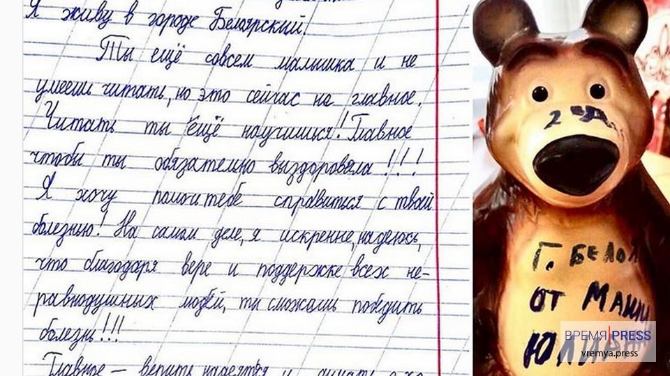 Сбор средств на лечение Юлианы Сырцевой закрыт
