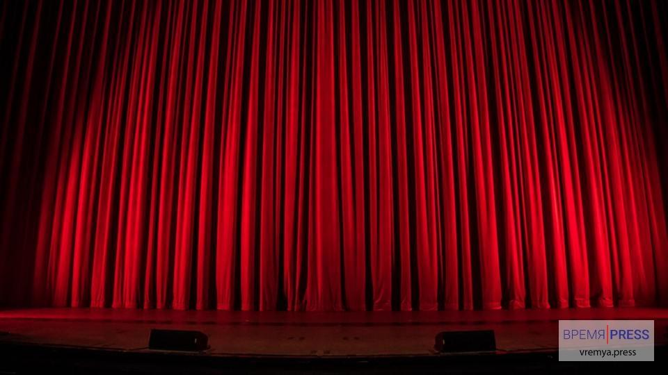 В Каменске-Уральском отменяются спектакли и концерты
