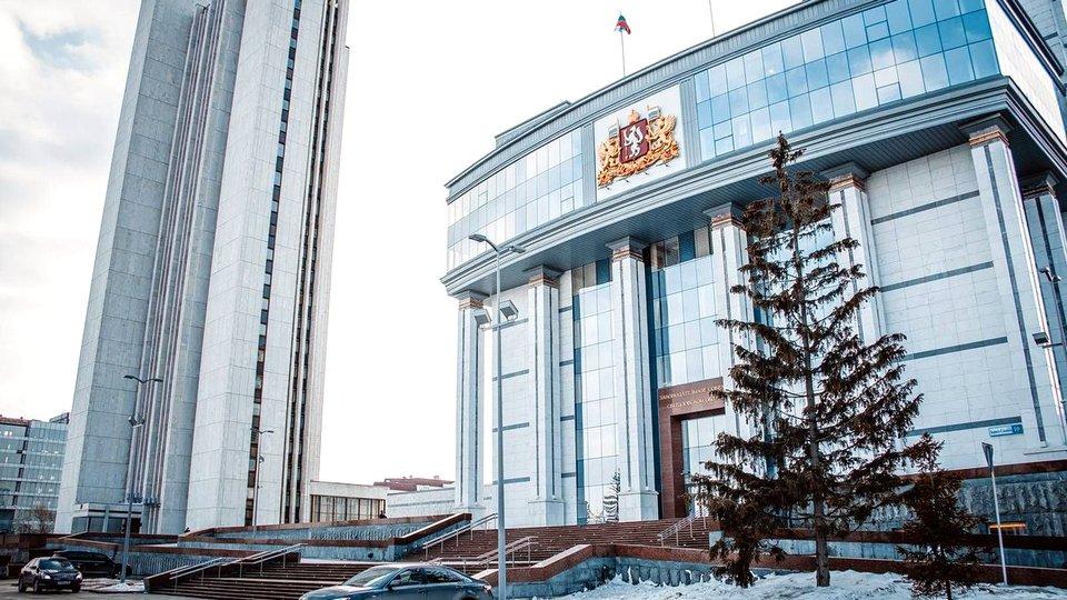 В Свердловской области сформирован перечень предприятий, которым окажут поддержку