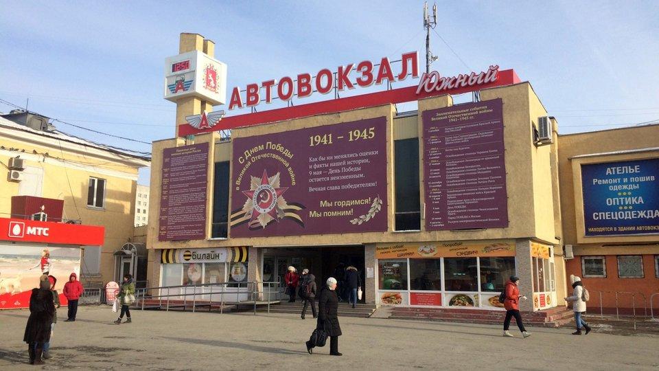 При покупке билетов на междугородние автобусы Свердловской области нужно предъявлять паспорт