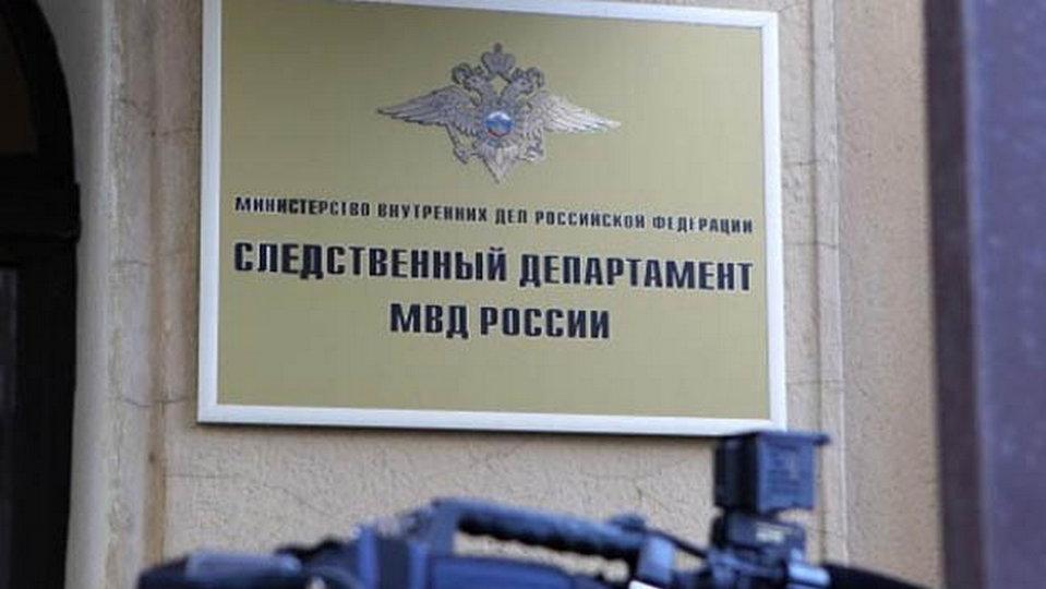 Два генерала Следственного департамента МВД Москвы задержаны за взятку