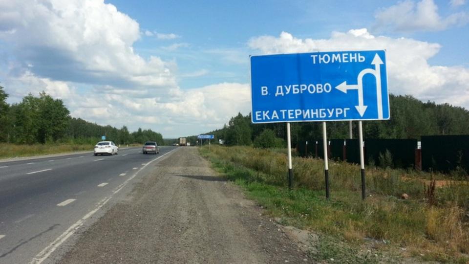 Челябинская и Тюменская области закрыли границы