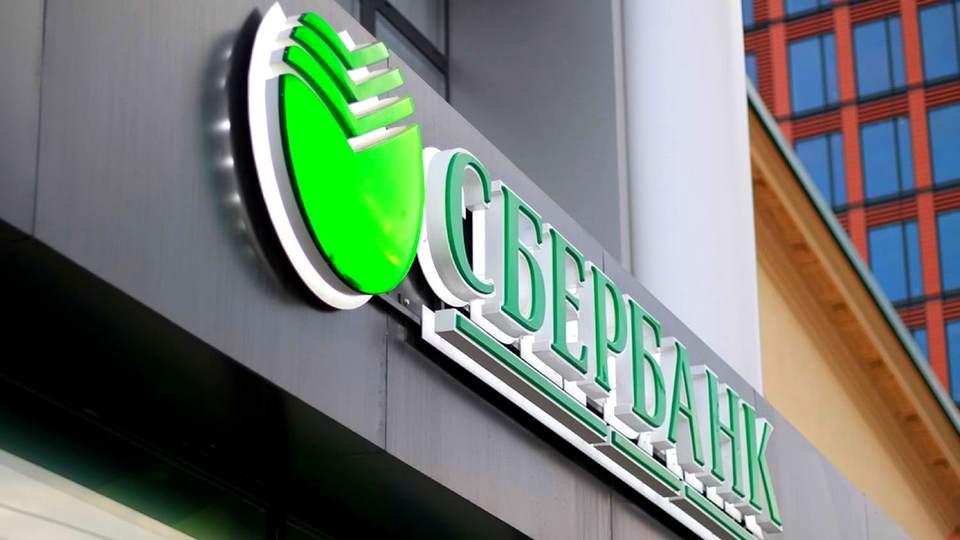 С 9 апреля отделения Сбербанка заработают в обычном режиме