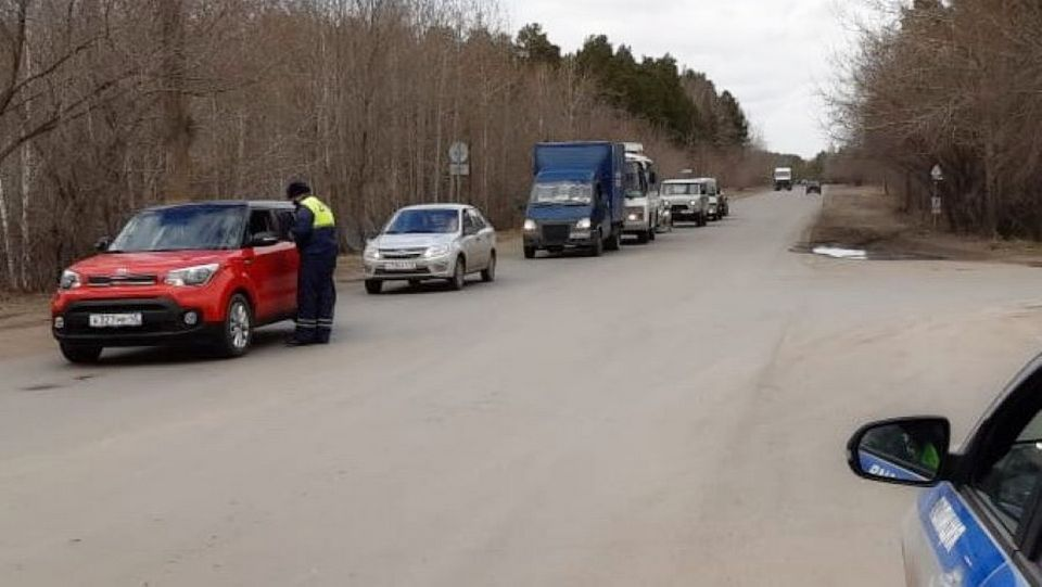 Курганская область ограничила въезд людям без местной прописки