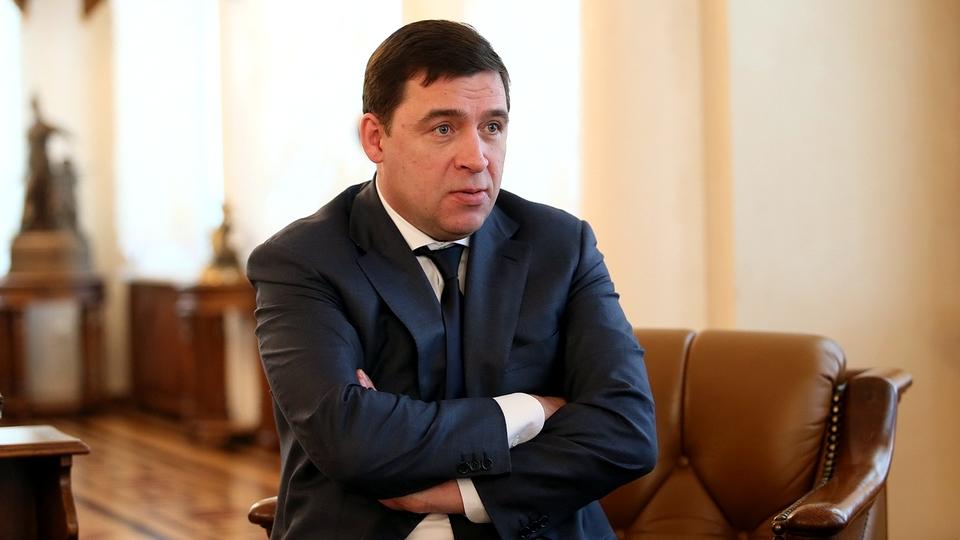 Евгений Куйвашев предложил главам городов взять ответственность на себя