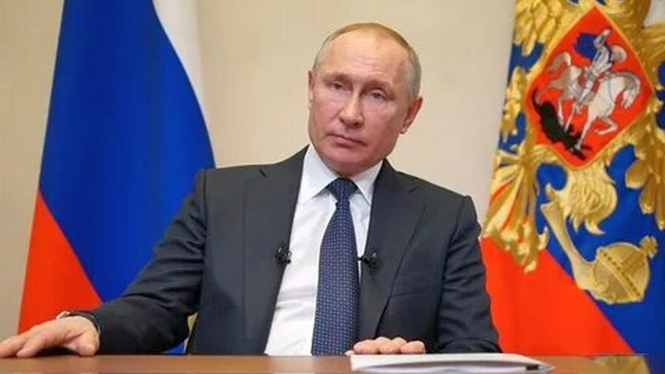 Визитку Путина продают на Avito за 550 тысяч рублей