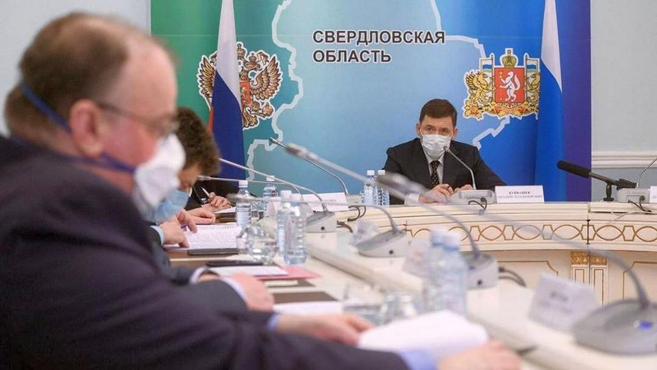 Куйвашев назвал больницы Свердловской области, где коронавирус нашли у врачей и пациентов